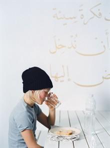 Fotograaf, Dana van Leeuwen